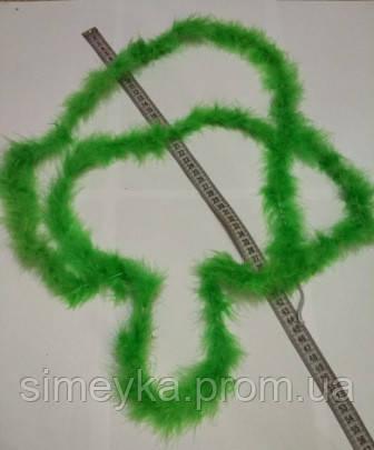 Тесьма из пуха для декора карнавальных костюмов, длина 2 м. Зелёная