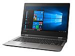 CES 2017. Анонс ноутбука-трансформера Toshiba Portege X20W