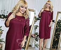 Платье батал с гипюром марсала