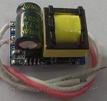 Светодиодный драйвер  для 3 шт. 1W