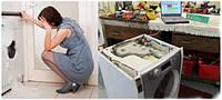 Ремонт стиральной машины в Житомире