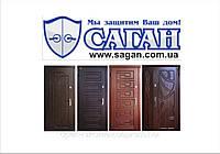 """Входные двери ТМ """"Саган"""" 2 замка в наличии готовые!!!"""