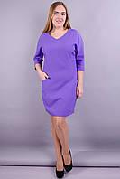Виктория. Модное платье супер батал. Фиолет.