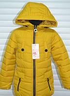 Весенняя стёганая куртка для девочек подростков