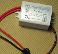 Светодиодный драйвер  для (1-3 шт.) 1W, фото 1