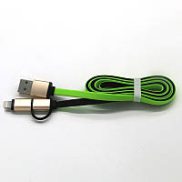 Кабель OTG micro USB/iPhone 5 to microUSB/ USB 3.0 Green