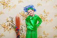 Карнавальный костюм василёк, васильок  мальчик прокат