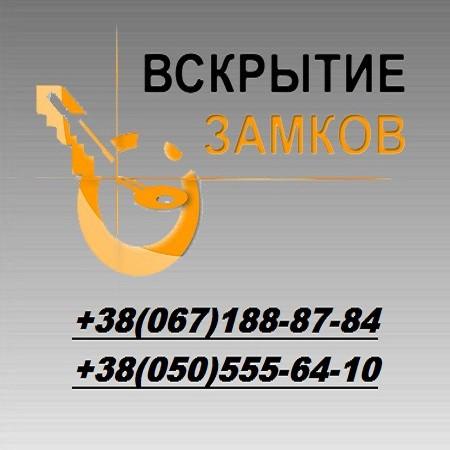 Запал язычок ручки или не открывается защелка, что делать? Харьков