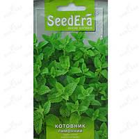 Семена Котовник Лимонный 0,1 грамма SeedEra