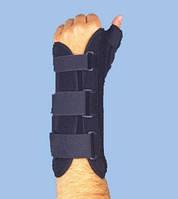 Усиленный ортез большого пальца для полной фикс. лучезапястного сустава и суставов Артикул: WRS-203