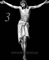 Розпятие католическое