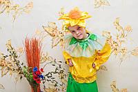 Карнавальный костюм нарцисс  мальчик прокат