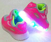 Кроссовки на девочку размер 24 светится вся подошва