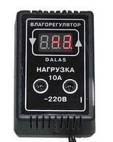 Влагорегулятор цифровой двухпороговый  2кВт для инкубатора,  теплицы
