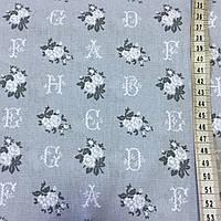 Ткань с розочками и буквами на сером фоне в стиле Прованс, хлопок