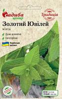 Семена Мята Золотой Юбилей 0,1 грамма Традиция