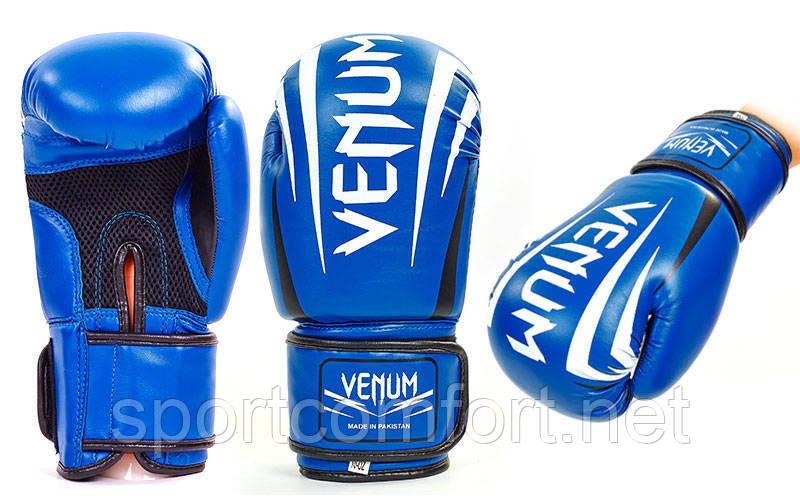 Перчатки для бокса Venum Pu BLdx(полиуретан) 10 oz синие реплика