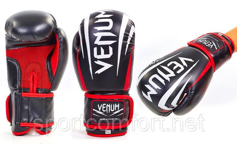 Перчатки для бокса Venum Pu Bdx(полиуретан) 10 oz черные реплика
