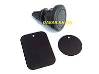 Автомобільна магнітна підставка тримач S 075 для телефону, планшета, фото 1