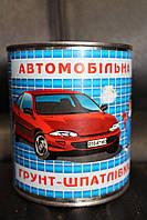 Автомобильная грунт-шпатлевка 900г