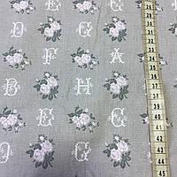 Тканина Прованс з буквами і блідо-рожевими квіточками на бежевому фоні, фото 1