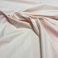 Бязь однотонная, цвет розовой пудры, ширина 160 см