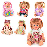 Кукла Оксаночка 5138-5079-5141-5143