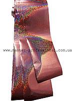Фольга для литья розовая голографическая