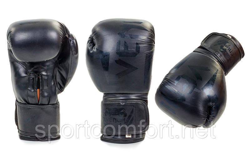 Боксерские перчатки Venum Pu BG Flex (полиуретан) 10 oz черные реплика