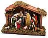 Вертеп рождественский 9 фигур, 18см BonaDi 197-M12