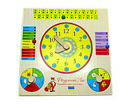 Деревянная игрушка досточка Часы и Календарь (русский)