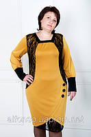 Вечерние платье-тюльпан с отделкой из кружева №116 желтый