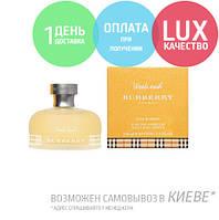 Tester Burberry Weekend Women. Eau De Parfum 100 ml / Тестер парфюмированная вода Барберри Викенд 100 мл