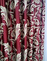 Шторная Ткань Блэкаут Катрин 06(Бордо)