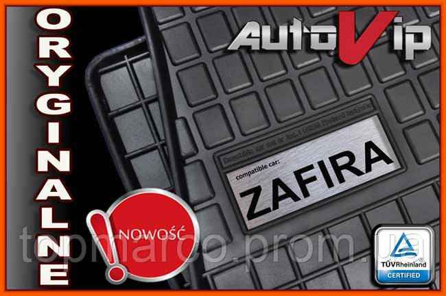Резиновые коврики OPEL ZAFIRA B 7s 2005-  с лого