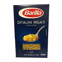Макарони Barilla Ditalini Rigati n.47, 500г