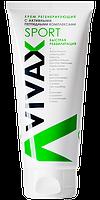 Регенерирующий восстанавливающий крем VIVAX SPORT от ушибов, растяжений и болей в мышцах 200 мл