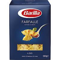 Макарони Barilla Farfalle n.265, 500г
