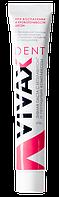 Зубная паста VIVAX DENT с пептидным комплексом и Бетулавитом 95 мл