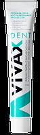 Зубная паста VIVAX DENT с пептидным комплексом и Бисабололом противовоспалительная 95 мл