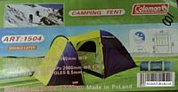 Палатка туристическая 3-х местная Coleman 1504