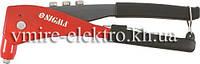 Пистолет заклепочный ручной Sigma 260 мм литой корпус Ø 2.4; 3.2; 4; 4.8 мм