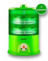 Спроутер для проращивания зёрен и семян Connie 2 уровня