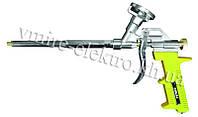 Пистолет для пены Sigma латунь 330 мм