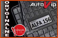 Резиновые коврики ALFA ROMEO 156 1997-  с логотипом
