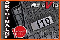Резиновые коврики HYUNDAI i10 2008-  с логотипом