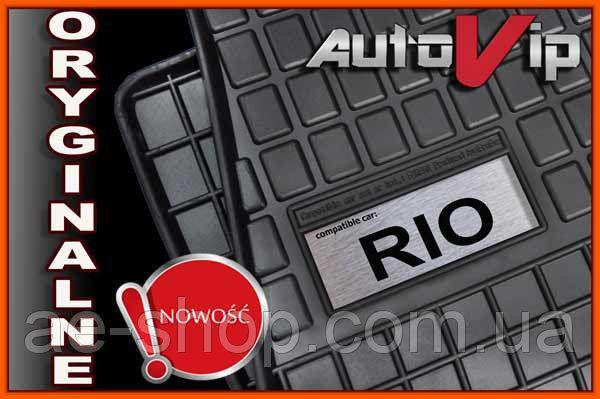 Резиновые коврики KIA RIO 2011-  с логотипом