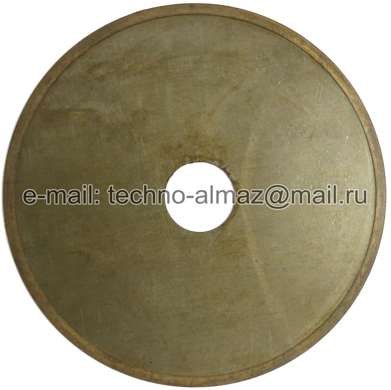 Алмазный отрезной круг 1A1R 150 1,1 5 32