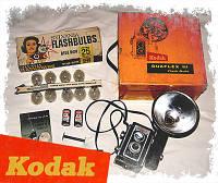 Kodak Duaflex III - Ретро фото комплект из США, Винтаж