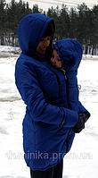Купить куртку ЯмамА-Нью-Классик 4-в-1 супертеплая 44 размер +Подарок !!!